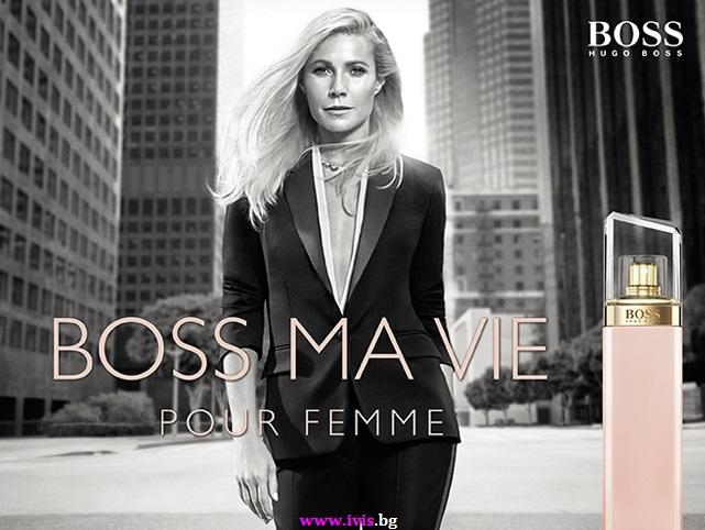 Новият дамски парфюм Hugo Boss Ma Vie Pour Femme