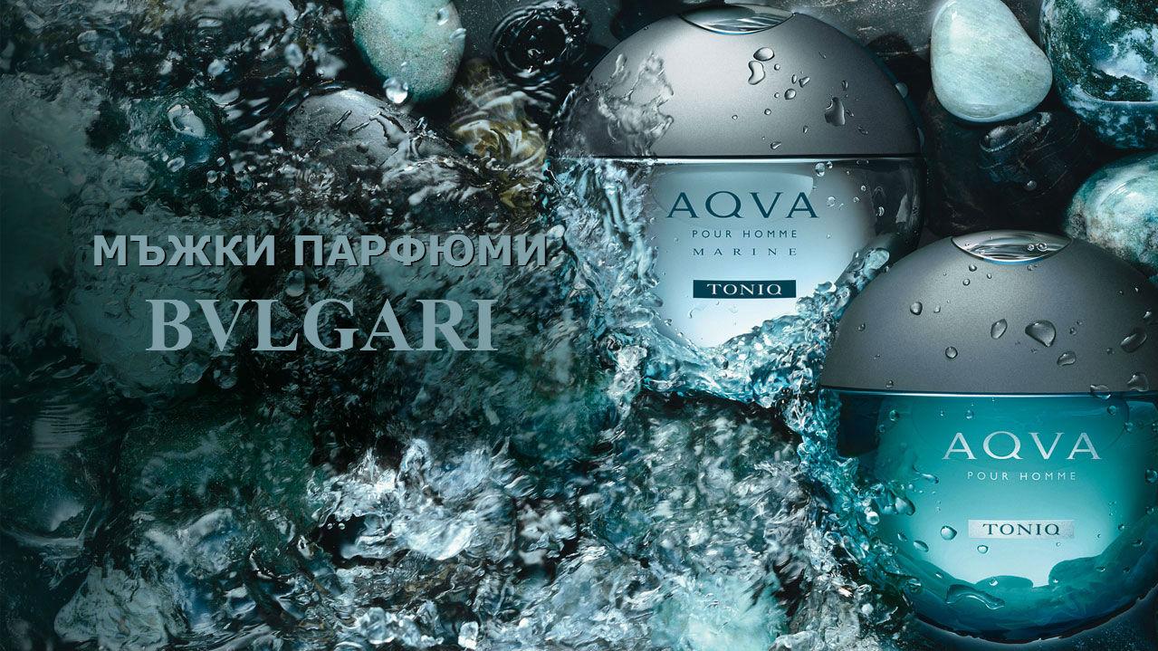 Мъжки парфюм Bvlgari