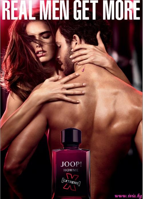 Мъжки парфюм Joop! Homme Extreme Joop!